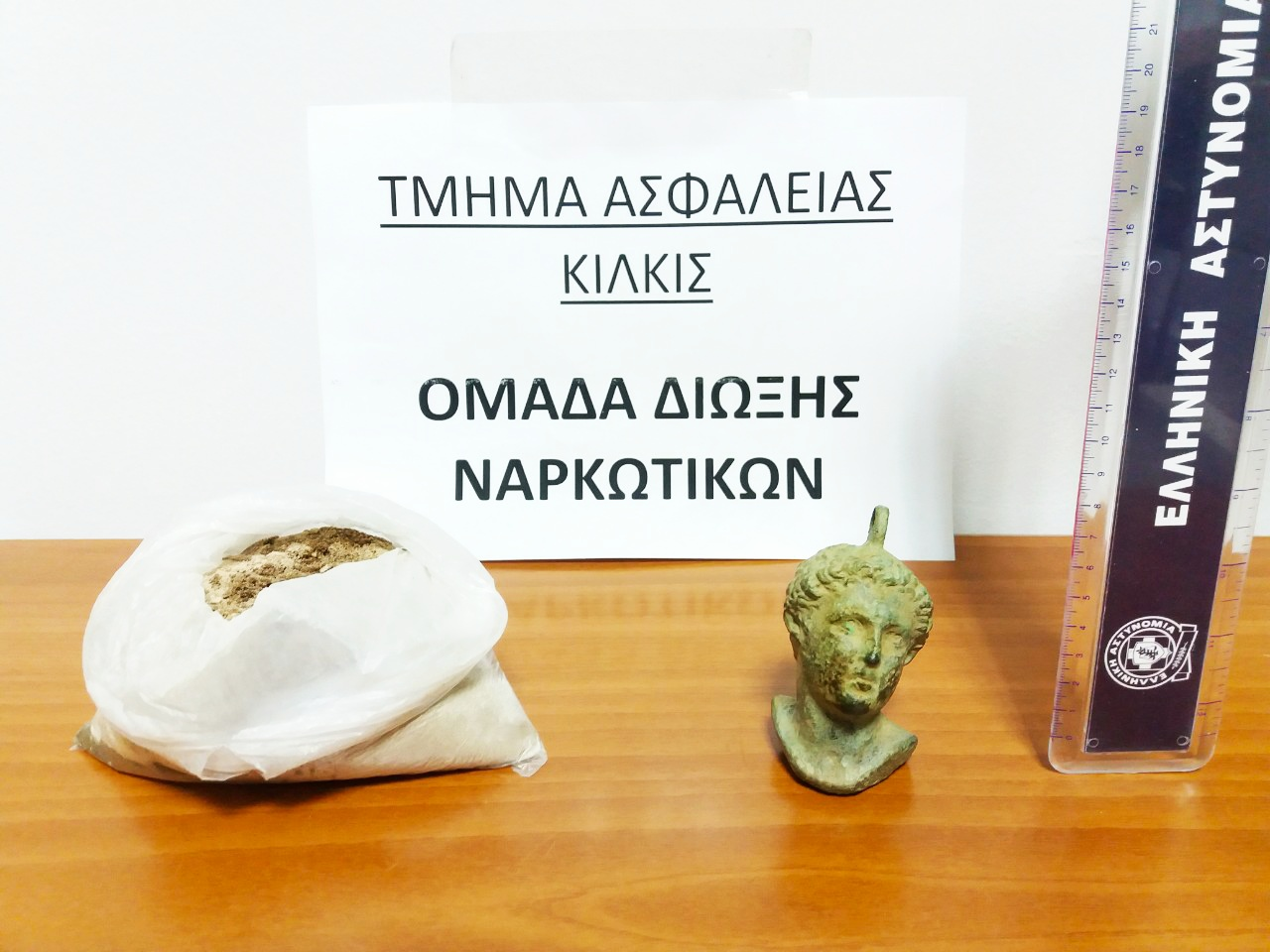 http://www.astynomia.gr/images/stories//2019/photos2019/15012019kentrikhnark1.jpg